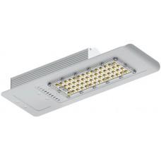 Вуличний світлодіодний світильник RVL-ST-LED-80W-КУ-01-УХЛ1